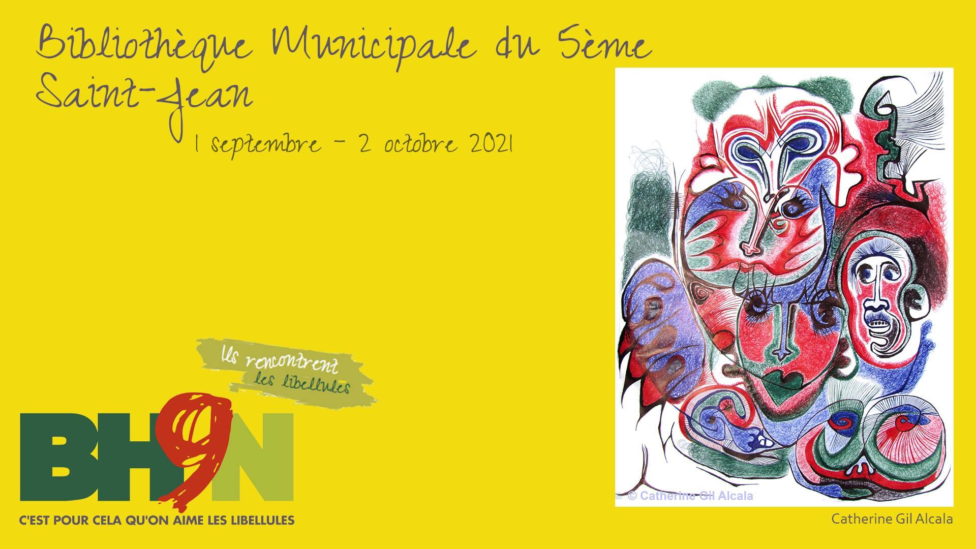 expositionCatherine Gil Alcala 9ème édition de la Biennale Hors Normes à Lyon